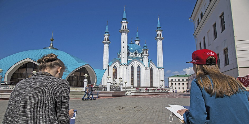 Mosquée Khul Sharif