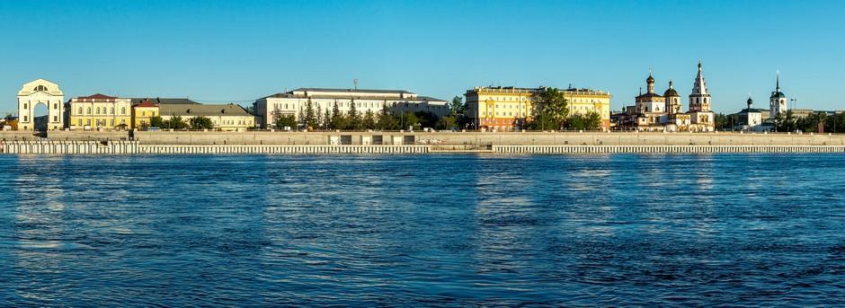 Panorama d'Irkoutsk
